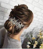 Прикраси у зачіску на весілля, кришталева гілочка із бусин ручної роботи молочного кольору