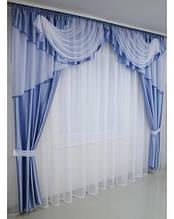 Ламбрекен со шторами    Синий + Белый