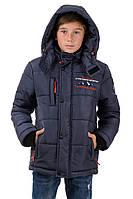 Подростковая куртка на мальчика зима Arizona_синяя на рост 134,140,146,152 см