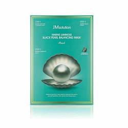Трехшаговая зволожуюча тканинна маска набір з чорним перлами JMsolution Marine luminous black pearl Корея