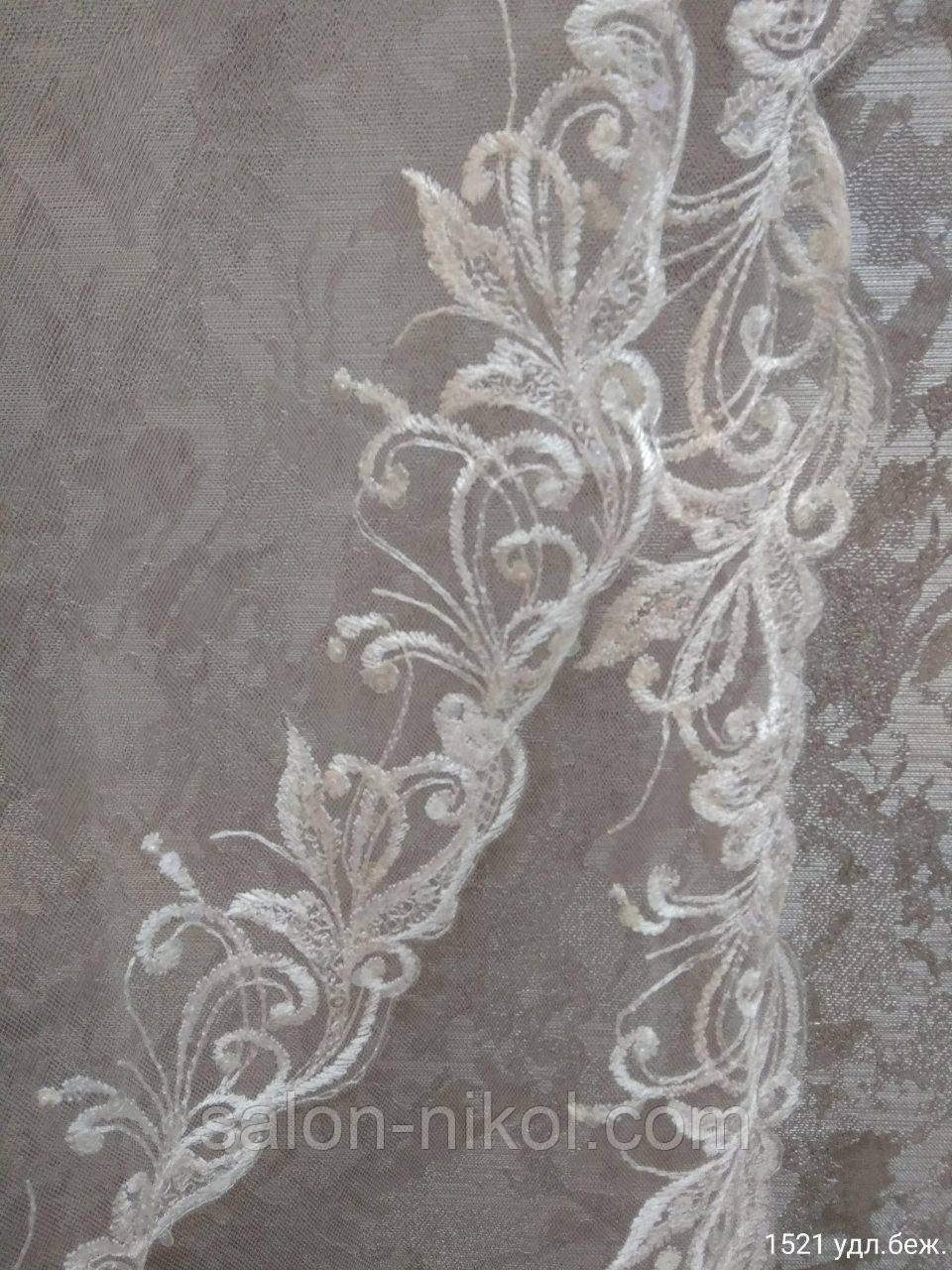 Фата с вышивкой № 1521 (1,5*2 м) удлиненная бежевая