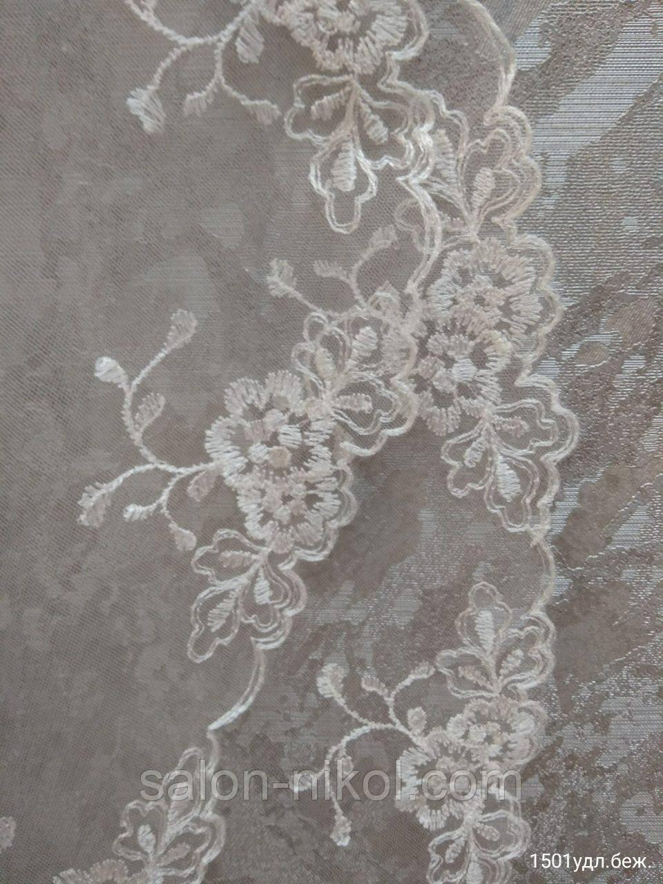 Фата с вышивкой № 1501 (1,5*2 м) удлиненная бежевая