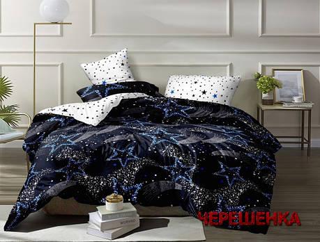 Евро макси набор постельного белья 200*220 из Ранфорса 183088AB Черешенка™, фото 2