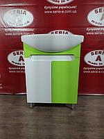 Тумба с умывальником Cersania 55 Т-1 Марко (салатовая)+ Сифон в подарок