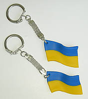 Брелок флаг Украина