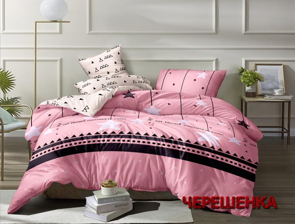 Полуторный набор постельного белья 150*220 из Ранфорса №183085AB Черешенка™