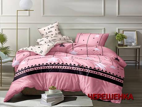 Полуторный набор постельного белья 150*220 из Ранфорса №183085AB Черешенка™, фото 2