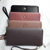 Жіночий гаманець на блискавці