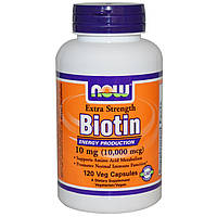 Биотин Now Foods 10000 мкг 120 капсул
