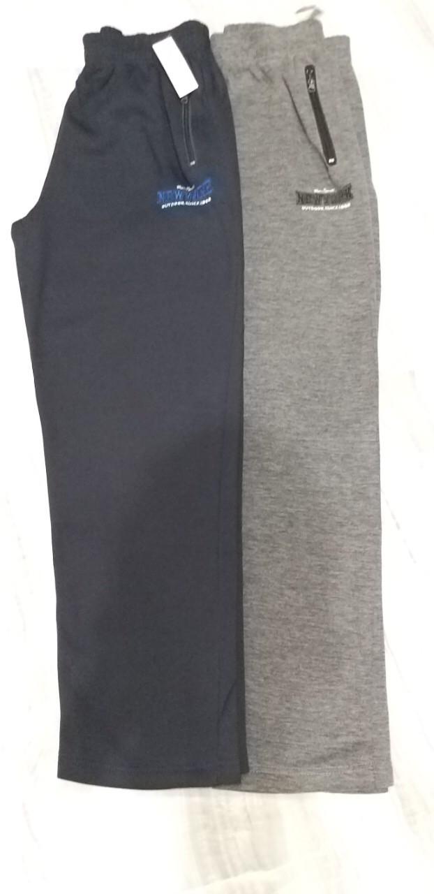 Мужские трикотажные брюки с начесом (48-58 р-ры) оптом со склада в Одессе(7км.)