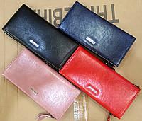 Женские кошельки-визитницы из искусственной кожи и карманом на молнии (черный, красный, синий, пудра))