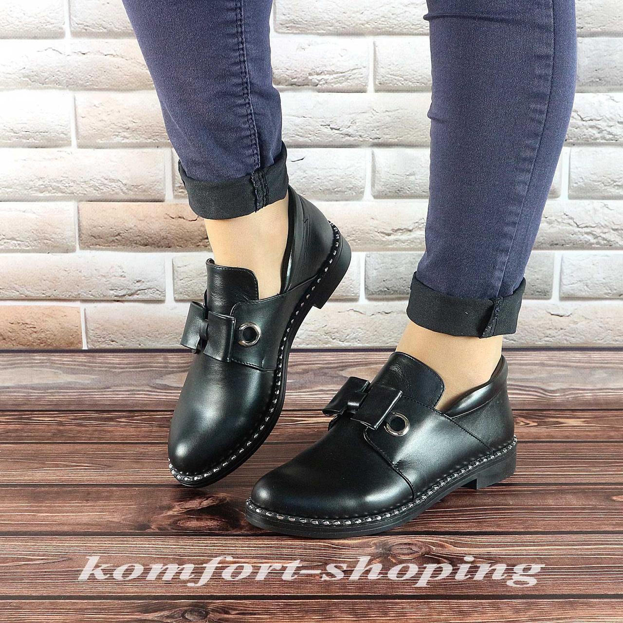 Туфли  женские  кожаные, черные V 1227