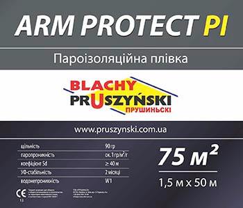 Пароизоляционная пленка ARM PROTECT PІ от Blachy Pruszynski