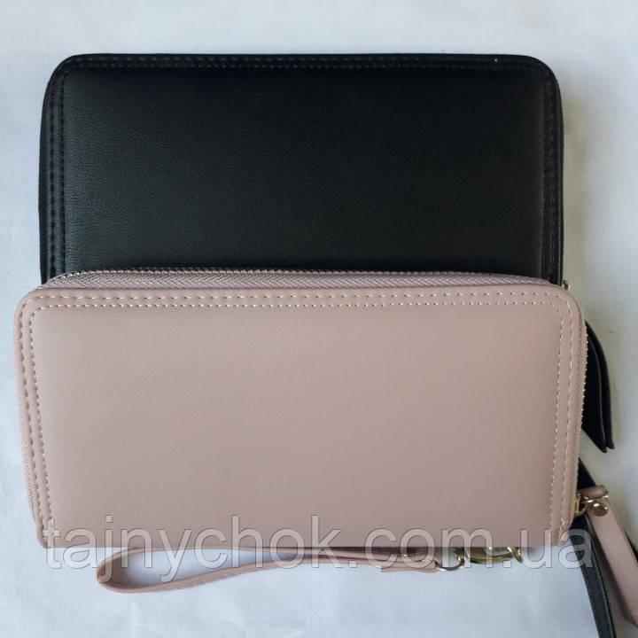 Женский кошелек на молнии с ремешком на руку