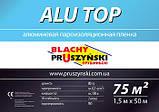Пароизоляционная пленка PARO TOP - Blachy Pruszynski, фото 4