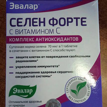 Селен Форте с витамином C Эвалар, 60 табл, фото 2