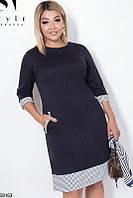 Женское платье больших размеров из трикотажа синее
