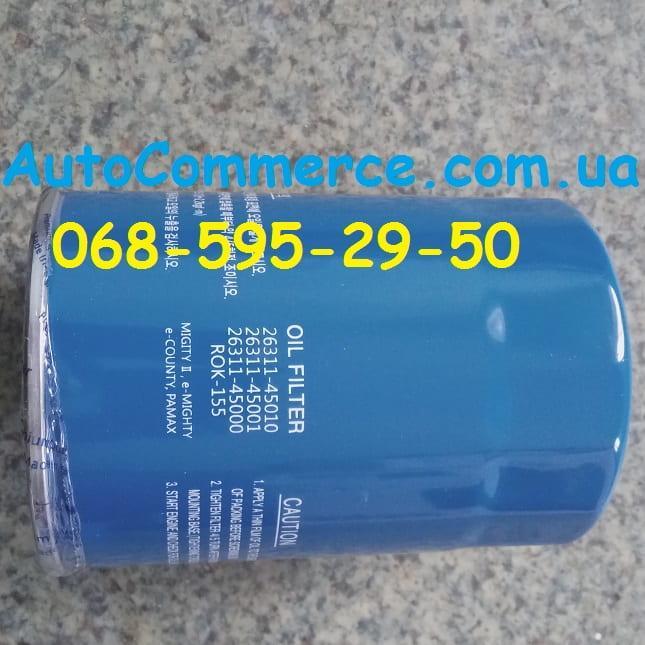 Фильтр масляный Hyundai HD65, HD78, HD72 Хюндай HD