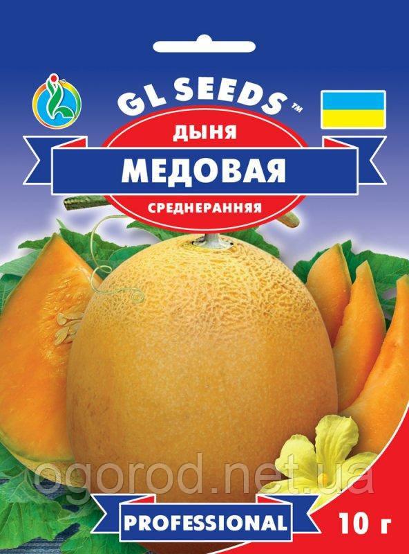 Медова диня насіння 10 грам