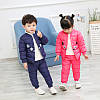 Осінній костюм для дівчинки та хлопчика