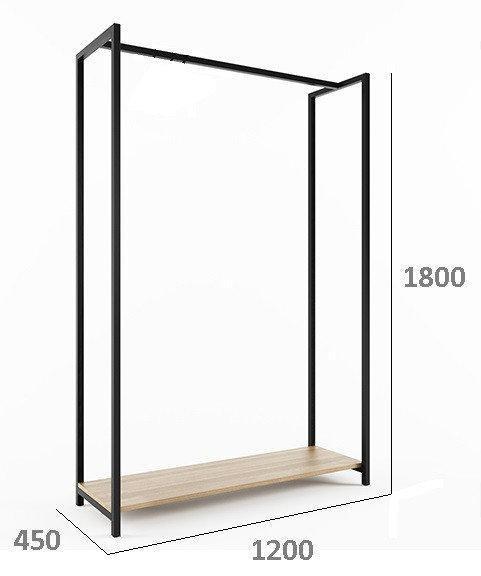 Стойка-Вешалка для одежды LOFT 450*1200*1800