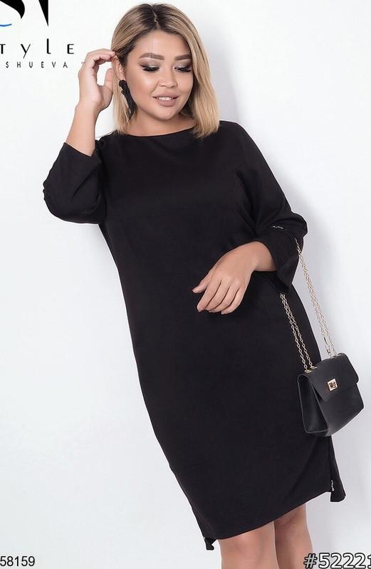 Женское трикотажное платье больших размеров черное