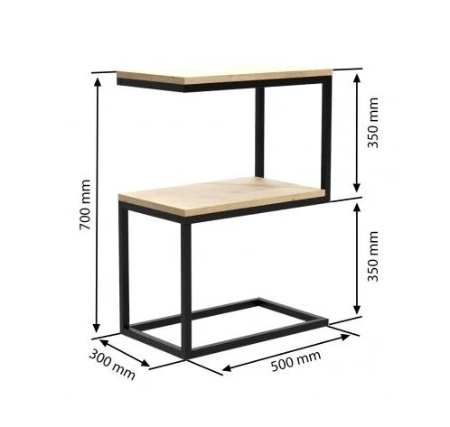 Приставной столик LNK  700*300*500