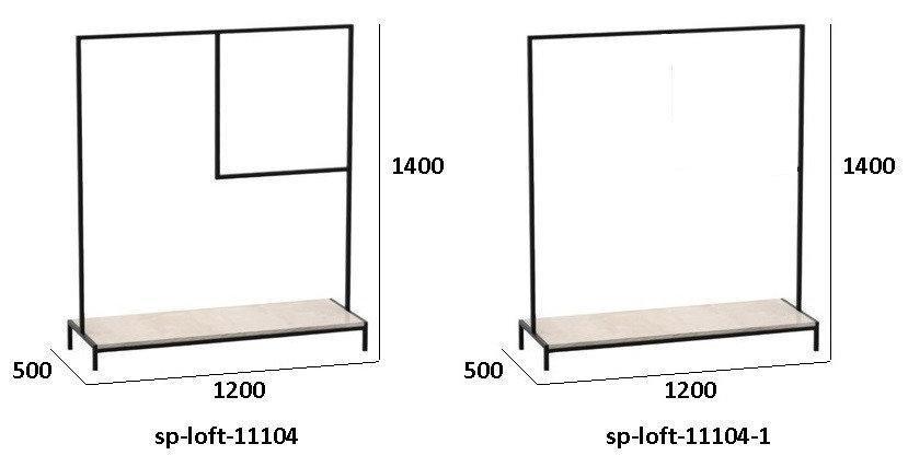 """Стойка-Вешалка для одежды """"LNK - LOFT"""" 500*1200*1400"""