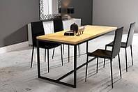Обеденный стол LNK - LOFT - (1200Х900х750), фото 1