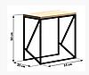 Прикроватный столик LNK - LOFT 500*350*550