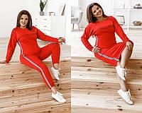 Комфортный прогулочный костюм тройка юбка-штаны-кофта, №151, красный