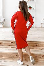 Комфортный прогулочный костюм тройка юбка-штаны-кофта, №151, красный, фото 3