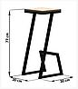 Барный стул LNK-Loft 770*300*300