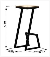 Барный стул LNK-Loft 770*300*300, фото 1