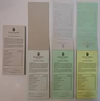 Друк самокопіювальних бланків з доставкою по Україні