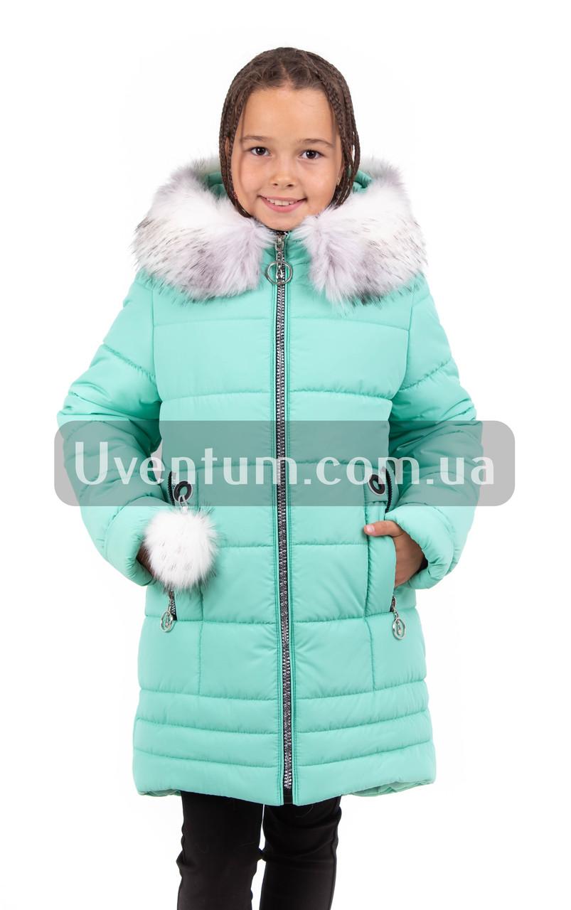Куртки зимние для девочек  с натуральным мехом  34-42 мятный