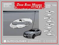 Хром накладки под ручки Toyota Camry 50 2012-> (Autoclover C066)