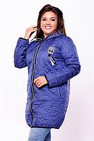 Куртка весенняя женская  батального размера