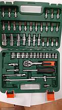 Набор инструментов 53 предмета
