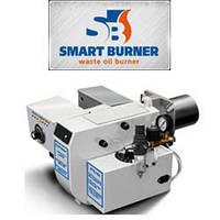 Горелки на отработанном масле Smart Burner