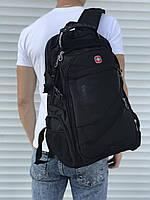 Рюкзак  Swissgear, черный