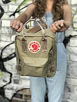Рюкзак Kanken Mini, бежевый