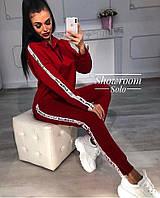 Женский  стильный спортивный костюм с лентой по бокам (двунитка) 2 цвета