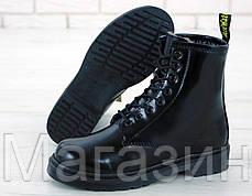 Зимние женские ботинки Dr. Martens 1460 Black Доктор Мартинс С МЕХОМ черные, фото 2