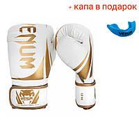 Боксерские перчатки, перчатки для бокса, Венум Venum BO-8352-W