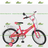 """Двухколесный велосипед Profi Trike 18"""" (цвета в ассортименте)"""