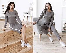 Комфортный прогулочный костюм тройка юбка-штаны-кофта, №151, серый, фото 2
