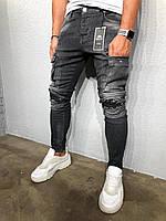 Джинсы мужские черные рваные крутые / джинсы карго/ ТОП КАЧЕСТВО / зауженные мужские джинсы темно серые