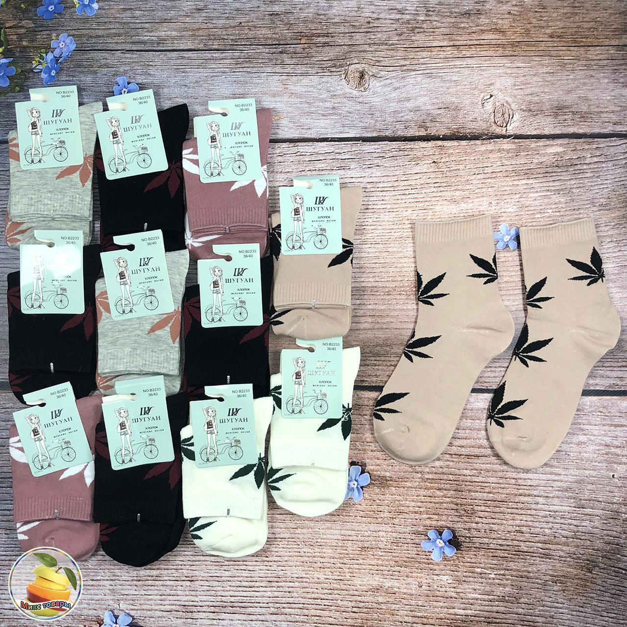 Носочки для девочек подростков Размер: 36- 40 см (8967)