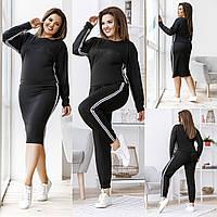Комфортный прогулочный костюм тройка юбка-штаны-кофта, №151, чёрный